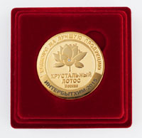 Медаль Интерэкспошоу 2015