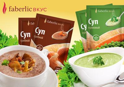 Здоровье питание Фаберлик каши и супы