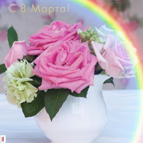 http://www.fl34.ru/images/8march.jpg